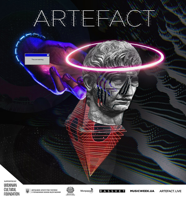 artefact, артефакт, артифакт, art project artefact, скульптура в чернобыле, chernobyl