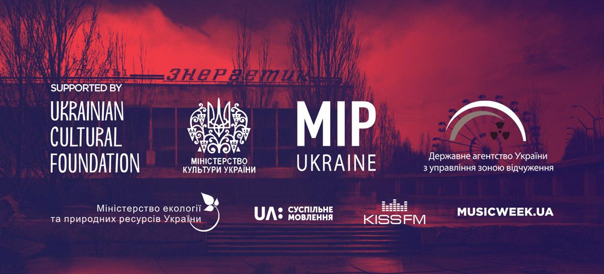 artefact, артефакт, артифакт, чернобыль, припять, chernobyl, prypyat
